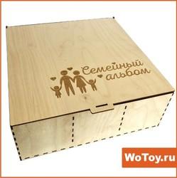Ящик из фанеры с секциями под подарки