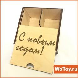Упаковка деревянная для новогодних подарков оптом (короб-пенал)