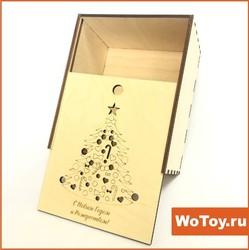Деревянная упаковка для Новогодних подарков