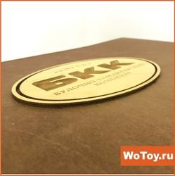 Деревянная подарочная упаковка с объемным 2D логотипом