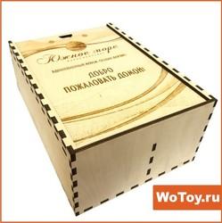 """Коробка из фанеры 6 мм. с секциями """"Премиум"""""""