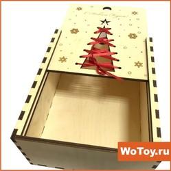 Деревянная упаковка под подарки со шнуровкой на крышке