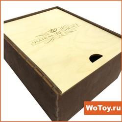 Двухцветная подарочная упаковка-пенал из фанеры