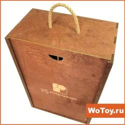 Подарочный ящик из фанеры с ручкой из джутового каната