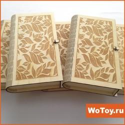 Деревянная упаковка шкатулка с гравировкой ,,Книга,,